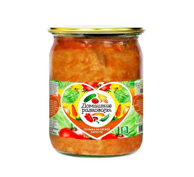 солянка со свежей капустой рецепты в мультиварке
